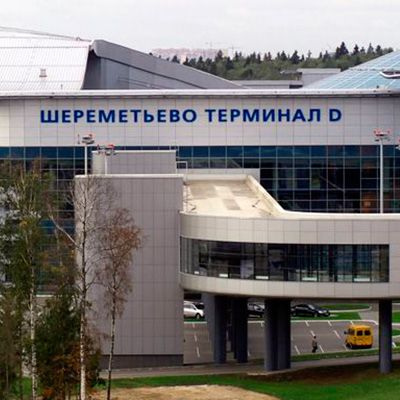 """Sheremetievo"" International Airport, ""D"" Terminal"