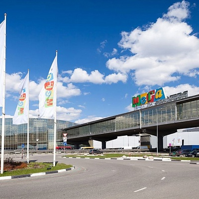 "Mega Belaya Dacha"" Shopping Center<br /> (Moscow Region)"