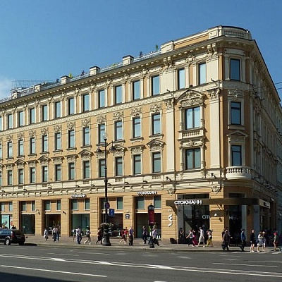 Stokmann, Nevskiy Center<br /> (St. Petersburg)