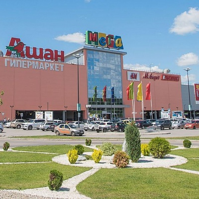 """Mega"" Shopping Center<br /> (Ufa)"
